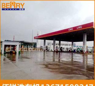 极速清洗设备价格优惠购 上海佰锐洗车机特供加油站的洗车设备;