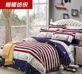 磨毛四件套1.8m新款被套床上用品活性斜纹可来样定做特价跑量款;