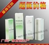 定制香水包装纸盒 化妆品彩盒 鼠标包装纸盒定做 花茶纸盒;