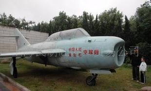 供应退役 旧飞机 retiredaircraft;