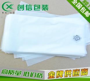 专业定做cpe胶袋现货CPE胶袋手机包装电子产品广东cpe袋磨砂袋;