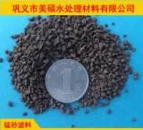 工厂直供优质1-4mm锰砂滤料水处理锰砂过滤材料;