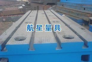 供給航星計量器溶接薄型溶接鋳鉄プラットフォームメーカー溶接プラットフォーム価格