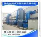 厂家直销涂装废气设备;