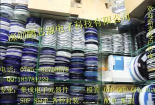 特价贴片整流器件整流桥堆 MB6S SOP4 SEP品牌;