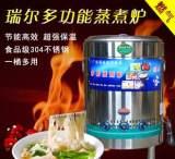 节能电煮面炉|商用煮面桶|汤面炉批发|创业设备|燃气麻辣烫米线炉;