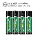 厂家直销环保碳性7号电池 AAA LR03遥控器电池玩具干电池可定制;