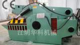 Q43-250废钢剪切机 重金属冶炼设备;