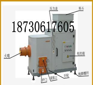 进口生物燃料压块燃烧机 生物能源机供应热水炉蒸汽热量;