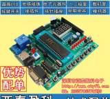 电子元器件配单 芯片 二三极管 电阻 电容 接插件 BOM表专业配单;