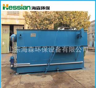 【专业生产】大型煤矿废水处理设备 操作简单;