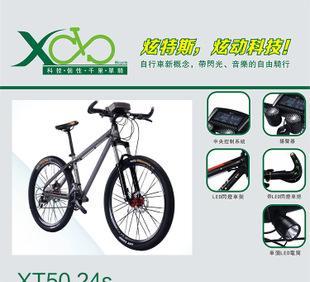 山地车24速 铝合金双碟刹可变速自行车 26寸男女学生山地XT50;