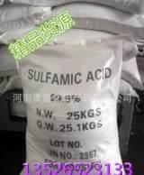 批发零售 工业级 99.5 氨基磺酸 可网购;