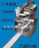 厂家直销 专业生产炊事面食设备饺子机优质仿手工饺子机;