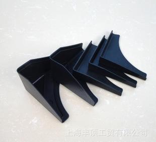 现货供应物流辅助器材 塑料护角 8*5 三面包角 塑胶制品注塑加工;