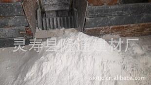 供应高效活性白土 【废油脱色专用】;