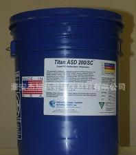 SlagTrol® 1600 燃烧助燃剂;