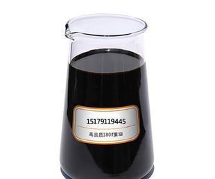燃料油 批发价优 石油燃料大量供应 厂家直销;