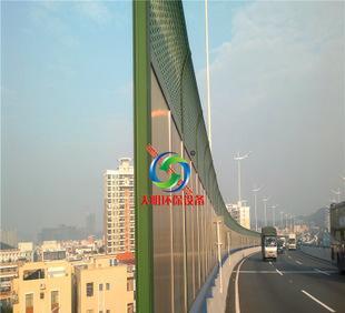 厂家直供 环保消音降噪设备 高架桥/公路隔音屏 隔音板;