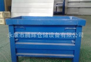 周转箱 钢制周转箱可堆叠可定制可拆卸厂家直销集装整理腾辉仓储