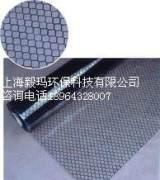 防静电透明网格门帘 全透明方静电门帘 PVC软门帘 1mm*1.37m*30m;