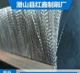 供应防静电刷、阻燃毛刷、门窗防尘密封条刷、机械使用条刷;