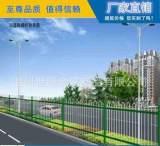 供应市政围栏 公路铁路 机场护栏网 球场护栏 交通运输护栏网;
