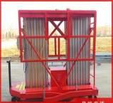 车载式移动升降台 移动式升降台 铝合金升降平台 起重装卸设备;