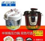 半球多功能压力锅 5L微电脑控制高压锅 展会热销厨房电器江湖电器;