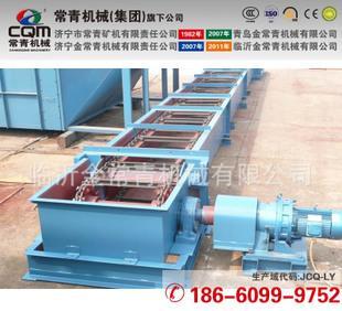 常青优质生产 充填式刮板输送机 煤矿专用设备 质量一流 售后无忧;
