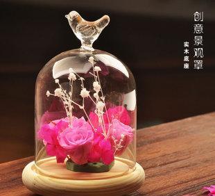 茗轩永生花玻璃罩保鲜花蛋糕罩微景观玻璃花瓶情人节礼品批发;