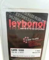 供应德国莱宝真空泵油LVO 100;