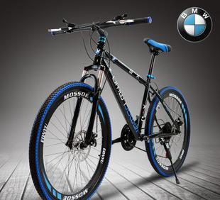 厂家直销宝马自行车 26寸山地车 批发零售V刹款自行车;