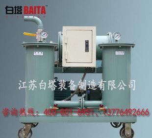 供应防爆便携式滤油机,小型废油过滤机,齿轮油过滤设备;