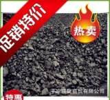 煤业公司原煤 精选块煤中块煤炭 加工煤炭 特价煤炭;