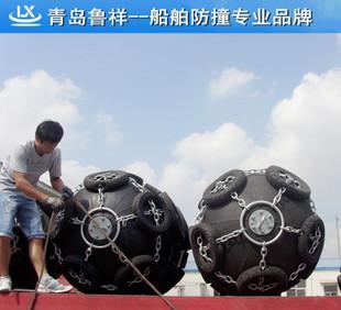 青岛鲁祥CCS船级社认证产品 橡胶船舶靠泊;