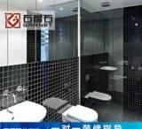 【石榴石】德国森林 黑色釉面陶瓷马赛克 瓷砖 卫生间马赛克浴室;