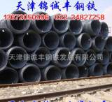 現貨供應唐鋼q235線材 ф6.5-10高線 建筑鋼材 盤圓 低價鋼廠直發;