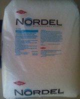 耐热耐紫外线三元乙丙烃类橡胶 NORDEL IP3722P;