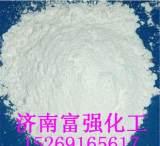 供应铅粉高纯铅粉超细铅粉优质铅粉︱量大从优;