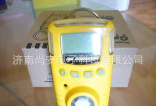 GAXT-C氯气检测仪,BWGAXT-C氯气泄漏浓度检测仪报警仪;