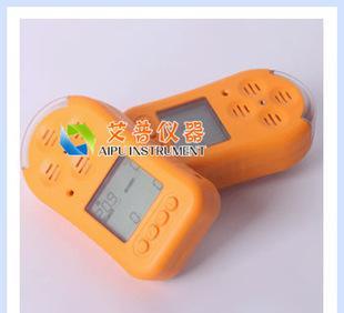 APB-41-NH3氨气检测仪氨气报警仪氨气分析仪测爆仪0-100ppm;