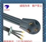 【企业集采】专业供应出口美国UL认证工业用插头电源线;
