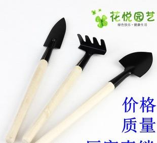园艺 园林 微景观 工具 三件套 小铁铲/耙/锹 植物盆栽种花秘备;