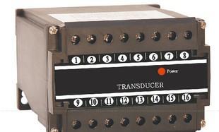 功率变送器、电量变送器、三相有功无功功率变送器 MTAPQ-D;