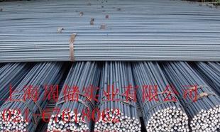 厂家直发申特螺纹钢,三级钢 四级螺纹钢HRB400;