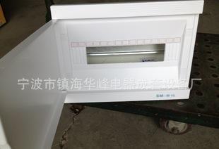 【品质优越】照明配电箱 豪华家居配电箱 可加工定制配电箱;