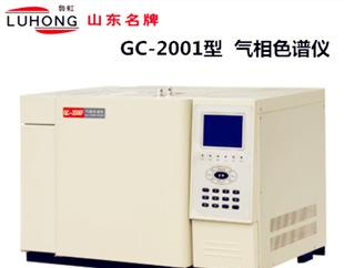 滕海分析仪器气相色谱仪GC-2001化工行业气相色谱仪;
