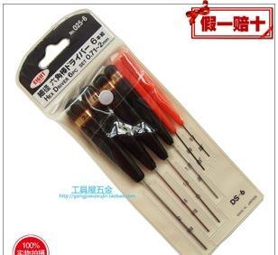 日本百利 EIGHT DS-6 内六角匙 起子型内六角螺丝刀套装 025-6;
