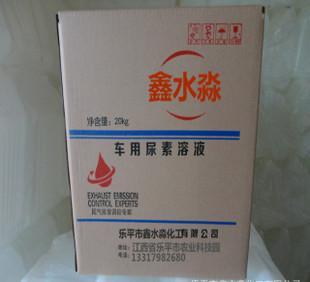厂家生产车用尿素 柴油车用尿素溶液 石油添加剂 柴油添加剂 网购;